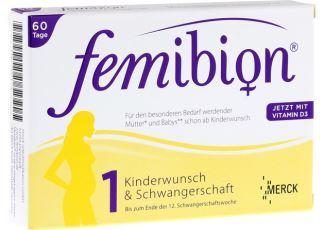 叶酸Femibion1段直降12欧