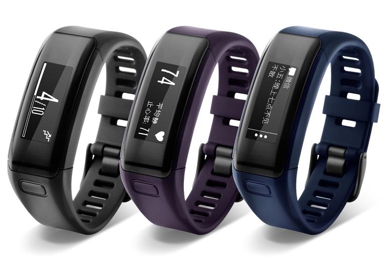 Garmin Vivosmart HR智能运动手表优惠30欧元