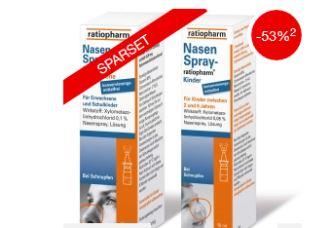 德国Nasenspray-ratiopharm鼻窦炎鼻塞喷鼻剂家庭装特惠