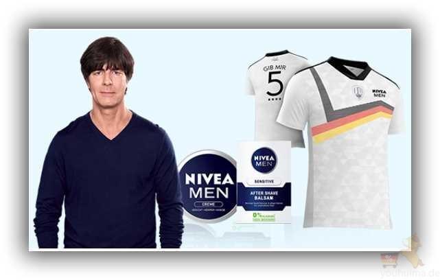 亚马逊购12欧元妮维雅商品就送德国队球衣