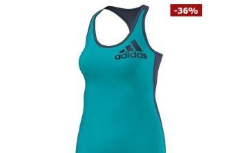原价29,95欧的adidas女性运动背心降至15,2欧