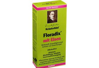 """700毫升超大支装Floradix""""铁元""""糖浆折后仅需16,19欧"""
