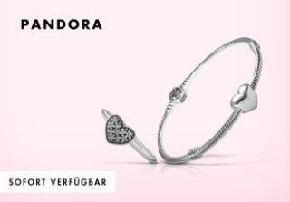 七夕就趁着打折专场送她一条Pandora手链吧