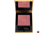 ysl圣罗兰胭脂腮红Blush Volupté Rouge降至23.99欧