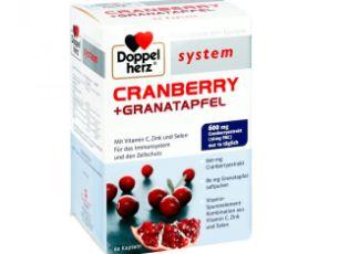 doppelherz双心牌蔓越莓石榴精华胶囊120粒装仅需29.56欧
