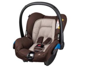 2016年最新款maxi-cosi婴幼儿提篮Citi仅需92.99欧