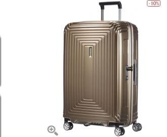 samsonite新秀丽neopulse超轻行李箱新款6色只要170欧不到