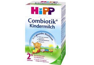 荷兰之家推出德国喜宝hipp奶粉避税直邮专场