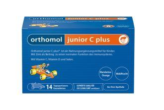 奥适宝Orthomol junior C plus果味营养素咀嚼片14片装仅售15.69欧