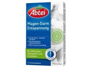 德国Abtei舒缓胃肠道咀嚼片仅需3.74欧