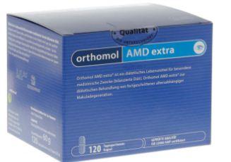 德国奥适宝AMD extra预防老年黄斑变性眼保健营养素