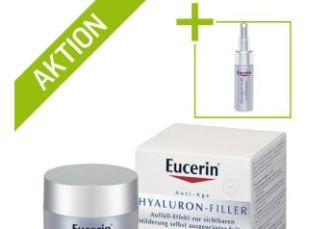 德国eucerin优色林充盈展颜平衡晚霜买就送同系列精华素一瓶