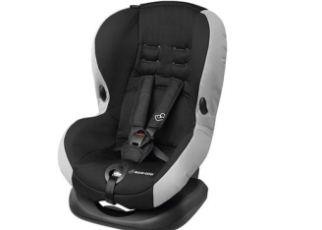 maxi-cosi儿童汽车安全座椅riori SPS Plus 2017仅需129欧