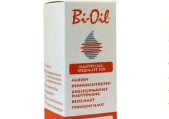 去疤痕利器纯天然bi oil百洛油只要9.79欧
