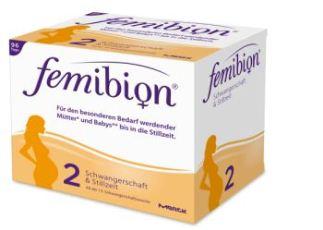 Femibion叶酸2段192粒超值装仅需55.90欧