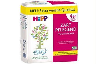 喜宝hipp婴幼儿最佳呵护含有机杏仁提取物的超柔湿巾特惠包