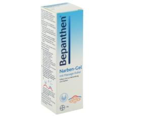 拜耳疤痕万能膏Bepanthen新版暗疮膏Narben-Gel仅需14.99欧
