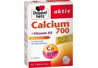 双心钙700+维生素D3补钙营养片低至3.95欧
