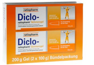 原价19.25欧的德国DICLO止疼软膏降至9.69欧