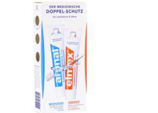 ARONAL/ELMEX双重保护牙膏日夜套装仅需5.19欧