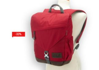 Jack Wolfskin狼爪男士双肩背包登山包仅售35.96欧