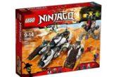 Lego乐高游戏主题系列MINJAGO 70639只要24欧