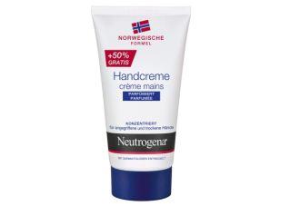 德国版Neutrogena露得清不黏手保湿手霜,加量还折扣,75ml仅需4.67欧