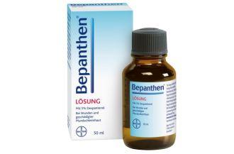 快速解救口腔溃疡——Bepanthen 拜耳口腔溃疡消炎药水50ml低至3.38欧