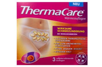 ThermaCare全新升级版缓解痛经镇痛贴低至9.87欧