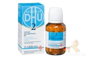 BIOCHEMIE DHU 2磷酸钙D6 婴儿儿童补钙片200片低至5.98欧
