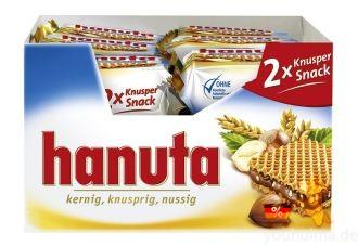 德国进口零食Forrero Hanuta牛奶榛仁巧克力夹心威化饼干18包低至11.29欧
