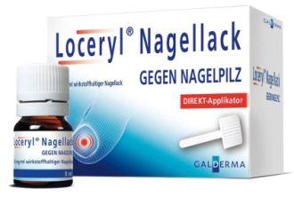 德国专治灰指甲药水LOCERYL罗每乐盐酸阿莫罗芬搽剂直降13.1欧,附赠药妆指甲油