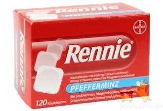 德国拜耳Rennie咀嚼片120片装低至14.74欧,抗胃酸胃疼就靠它