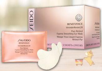 资生堂Shiseido盼丽风姿抗皱24超导无痕眼膜低至49.49欧