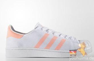 Adidas三叶草2017糖果色系SUPERSTAR贝壳头板鞋低至69.96欧