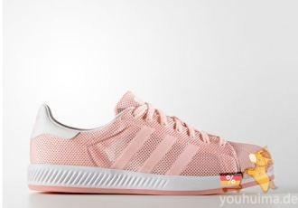 德国Adidas官网独家:糖果粉色系Adidas阿迪达斯三叶草贝壳鞋低至54.98欧