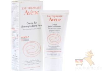 特敏感肌肤福音——Avene雅漾舒缓特护面霜低至14.89欧