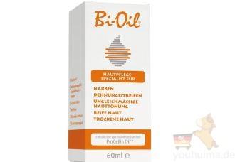 纯天然bi oil百洛护肤油仅需7.85欧,改善疤痕、肥胖纹等都靠它