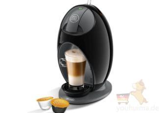 意大利原产德龙DeLonghi意式胶囊咖啡机EDG250低至49.55欧