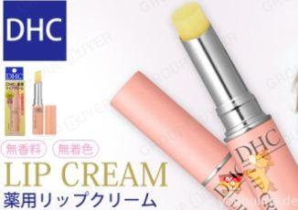 超人气DHC橄榄护唇膏仅需10.45欧