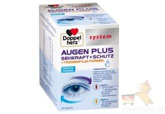 doppelherz双心牌Augen Plus眼睛视力保护双色胶囊120粒低至25.77欧,且附赠眼镜清洁湿巾