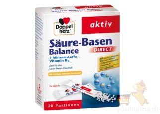 德国Doppelherz双心调节身体酸碱平衡口服颗粒20包低至3.59欧