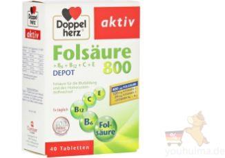 德国双心叶酸黄金营养素800+B族片40片低至4.95欧