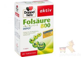 孕妇准妈妈专用的德国双心叶酸黄金营养素800+B族片40片仅需4.89欧