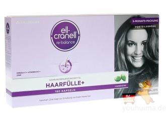 原价74欧的女性生发胶囊Ell-Cranell 180粒装三个月装低至45.99欧
