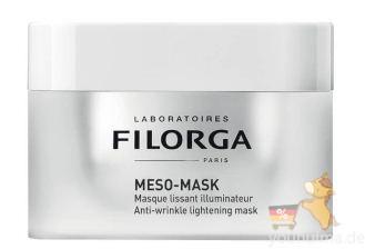 法国Filorga菲洛嘉Meso-Mask十全大补面膜低至43.15欧