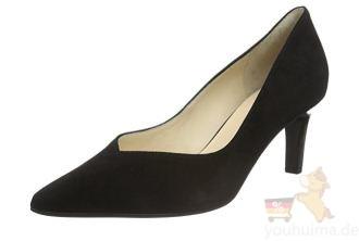 上班通勤套装的必备鞋品:奥地利Högl尖头低细跟小皮鞋低至60.9欧