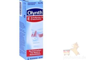 缓解鼻炎难受发作,OLYNTH通鼻滴鼻液仅需3.48欧