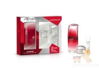 Shiseido资生堂傲娇小红瓶、面霜、眼霜三件套低至66.49欧