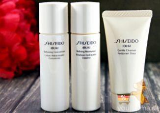 Shiseido资生堂IBUKI新漾美肌基础护理套装三件套低至15.95欧
